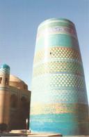 (UZBEKISTAN) KHIVA, KALTA-MINOR, SHORT MINARET - New Postcard - Uzbekistan