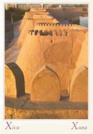 (UZBEKISTAN) KHIVA, ICHAN QALA - New Postcard - Uzbekistan