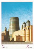 (UZBEKISTAN) KHIVA, KALTA MINOR MINORASI - New Postcard - Uzbekistan