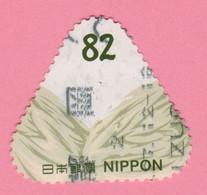 2017 GIAPPONE Cibo Food Omuibi (Rag Kelp) - 82 Y Usato - Gebruikt