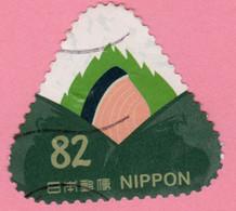 2017 GIAPPONE Cibo Food Omusubi (Salmon) - 82 Y Usato - Gebruikt