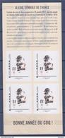 Bonne Année Du Coq Dans Le Monde, Nouvel An Chinois, Symbole De Chance 4 TVP Lettre Verte - Collectors