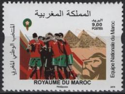 Morocco 2019, Football Championship, MNH Single Stamp - Marokko (1956-...)