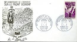50e Anniversaire De L'Armistive 28 Sept 1968 Paris Salonique Front D'orient Première Guerre Mondiale - 1960-1969