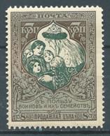 Russie YT N°95 Symbole De La Charité Neuf ** - Unused Stamps