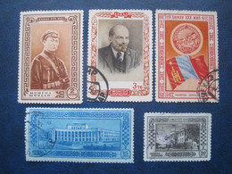 1951 Mongolia Part Of The Series - Mongolia
