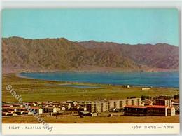 52711288 - Elath Eilat - Israel