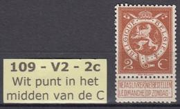 N° 109 - V2 ** 26,00 Euro - Centrage ++ - Errors (Catalogue COB)