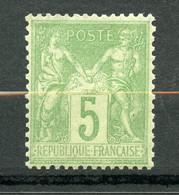 France, Yvert 75**, Gomme D'origine Intacte, Sage 5c Type II, MNH - 1876-1898 Sage (Type II)