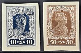 USSR 1922 - MLH - Sc# 230, 231 - 10R 50R - Neufs