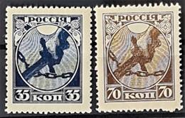 USSR 1918 - MNH - Sc# 149, 150 - 35k 70k - Ungebraucht