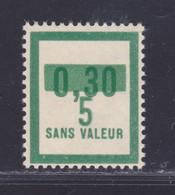 FRANCE FICTIF N°  F68 ** MNH Timbre Neuf Gomme D'origine Sans Trace De Charnière, TB - Phantomausgaben