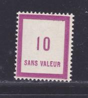 FRANCE FICTIF N°  F84 ** MNH Timbre Neuf Gomme D'origine Sans Trace De Charnière, TB - Ficticios