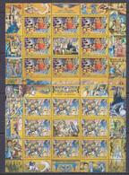 Europa Cept 1997 Yugoslavia 2v Sheetlets ** Mnh (50711) GALAXY PRICE - 1997