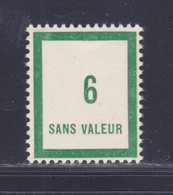 FRANCE FICTIF N°  F97 ** MNH Timbre Neuf Gomme D'origine Sans Trace De Charnière, TB - Phantomausgaben