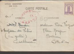 CARTE POSTALE - OFFICE CHERIFIEN DES P.T.T.-  MAROC -   1944 - A DESTINATION DE BEAUNE - Sin Clasificación