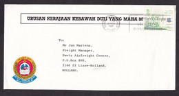 Brunei: Official Airmail Cover To Netherlands, 1987, 1 Stamp, Industry, Sultan (minor Damage) - Brunei (1984-...)
