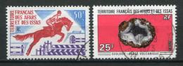 19990 FRANCE N°365, 370 ° 50F Hippisme, 25F Géode Volcanique   1970-71  B/TB - Oblitérés