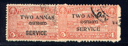 INDIA, (TRAVANCORE-COCHIN), NO. O5j AND O15 - Travancore-Cochin