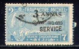 INDIA, (TRAVANCORE-COCHIN), NO. O6j, PERF. 12 1/2 . - Travancore-Cochin