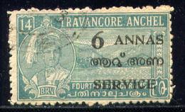 INDIA, (TRAVANCORE-COCHIN), NO. O12, PERF. 12 - Travancore-Cochin