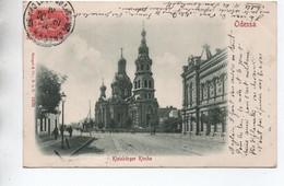 ODESSA (RUSSIE) - KLEINBÜRGER KIRCHE - Russland