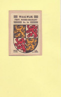 Waalwijk Gemeentewapen Ca. 1925 RYW 1533 - Sin Clasificación