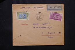 CÔTE D'IVOIRE - Enveloppe De Grand Bassam Pour Paris Par Avion En 1936 Via Abidjan Et Cotonou - L 75292 - Briefe U. Dokumente
