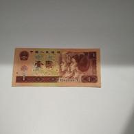 CINA - P884 1Y 1996- - China