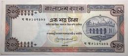 Bangladesh - 100 Taka - 1983 - PICK 31c.1 - TTB+ - Bangladesh