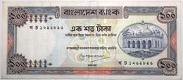 Bangladesh - 100 Taka - 1983 - PICK 31c.1 - TTB - Bangladesh