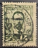USSR 1925 - Canceled - Sc# 329 - Gebraucht