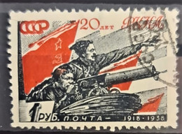 USSR 1 938- Canceled - Sc# 635 - Gebraucht