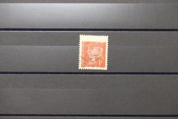FRANCE - Variété N° Yvert 514 Avec Impression Manquante En Haut , Très Flagrant , Oblitéré - L 75330 - Variétés: 1941-44 Oblitérés