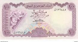 YEMEN 100 RIAL 1984 P-21A Sig/#6 SANABANI AU-UNC */* - Yémen