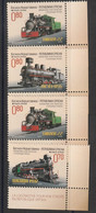 Bosnia I Herzegovina - Serbian Ad. - 2009 -  Locomotives 4 V. ** - Mi 479-482 - Bosnien-Herzegowina