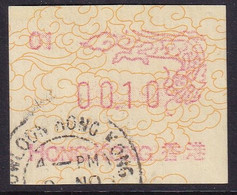 Automat Stamp HONG KONG 1988 10c Used - Other