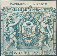 Puerto Rico-Portorico, Spanish Revenue Stamp,1896-97 Papeleta De Levante 5c.De Peso,Used - Porto Rico
