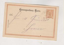 SLOVENIA, AUSTRIA PRISTOVA Postal  Stationery 1892 - Slovenia