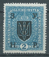 Ukraine YT N°130 Neuf/charnière * - Ukraine