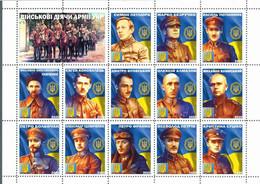 UKRAINE Private Issue Vignettes Military Leaders Of The Ukrainian People's Republic 1917-1918. 2020 - Oekraïne