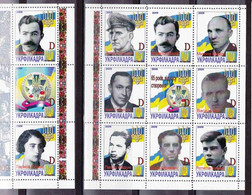 UKRAINE Private Issue Vignettes History 65th Anniversary Of The Creation Of The Ukrainian Liberation Council. WWII. 2009 - Ukraine