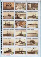 UKRAINE Private Issue Vignettes History 100 Years Of The Ukrainian Revolution 1917-1920. Navy. Fleet. 2017 - Oekraïne