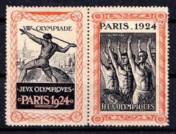 ERINNOPHILIE : TIMBRE FISCAL ? / CINDERELLA / VIGNETTE : VIIIe OLYMPIADE De PARIS / OLYMPIC GAMES - 1924 (af830) - Summer 1924: Paris