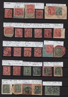 Type Semeuse Lignee - Lot De +50 Obliterations D'Algerie - 1903-60 Sower - Ligned