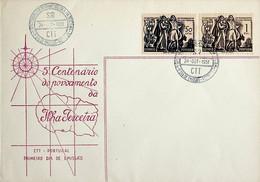 1951 Portugal 5º Centenário Do Povoamento Da Ilha Terceira - FDC