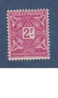 SOUDAN                 N° YVERT  :    TAXE  19  NEUF SANS GOMME        ( S G     2 / 12 ) - Unused Stamps