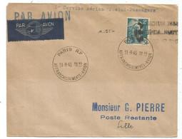 GANDON 2FR SEUL LETTRE AVION PARIS RP 31.8.1945 AFFRANCHISSEMENTS AVION POUR LILLE + GRIFFE 1ER SERVICE AERIEN PASSAGERS - 1945-54 Marianne De Gandon
