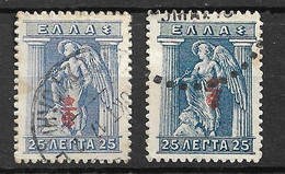 Grèce  N°  279  Et  Le Rare 279a        Oblitérés    B/TB  Soldé à Moins De  10 %  Les Moins Chers Du Site ! ! ! - Used Stamps
