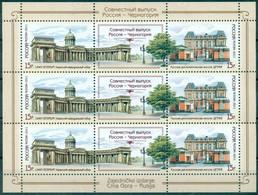 Russia Russland Russie 2011    Architecture Russia- Montenegro Sheetlet Of 6 (3 Sets).  MNH ** - Volledige Vellen